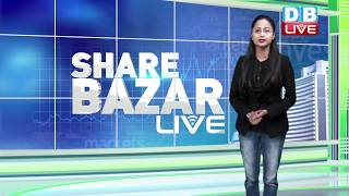 बाजार में थमी तेजी |  Share market news | NIFTY | SENSEX | #DBLIVE