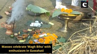 Masses celebrate 'Magh Bihu' with enthusiasm in Guwahati