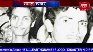 फांसी के 2 घंटे बाद तक नहीं भरा था, मौत भी डर गई थीTHE NEWS INDIA