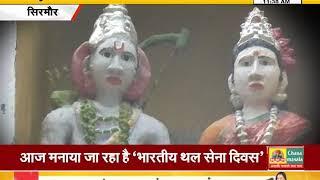 #Sirmaur : अनदेखी के कारण बदहाल हुए मंदिर