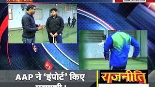 भारतीय महिला क्रिकेट टीम की युवा खिलाड़ी #Shafali_Verma  से #JANTATV  की खास बातचीत