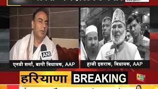 #RAJNEETI || #AAP को बाहरी पर भरोसा ! || #JANTATV