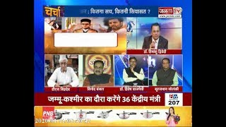 #DEBATE@8 || सावरकर : कितना सच,कितना झूठ ? || #JANTATV