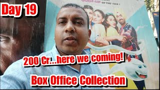 Good Newwz Box Office Collection Till Day 19