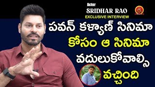 Actor/Model Sreedhar Rao Exclusive Interview | Close Encounter With Anusha | Bhavani HD Movies