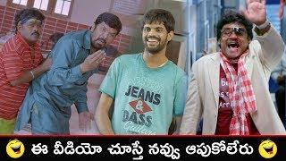 Non Stop Hilarious Comedy Scenes | Jabardasth Comedy Scenes | Latest Telugu Comedy Scenes | Vol 4