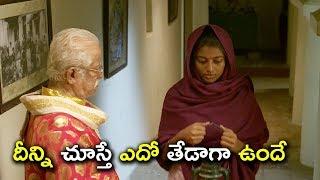 దీన్ని చూస్తే ఎదో తేడాగా ఉందే | Tholi Premalo Movie | Latest Movie Scenes Telugu