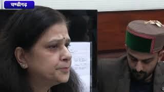 'अंतर्राष्ट्रीय सरस्वती महोत्सव' का आयोजन   ANV NEWS CHANDIGARH