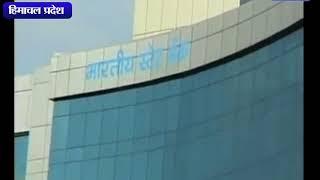 यूनाइटेड फोरम ऑफ बैंक यूनियन के बैनर तले हड़ताल || ANV NEWS HIMACHAL
