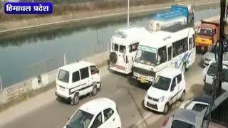 बर्फबारी के बाद परिवहन सेवाएं ठप    ANV NEWS HIMACHAL
