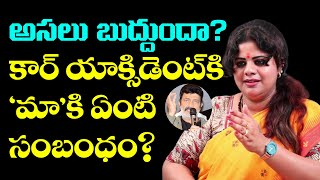 Swetha Reddy Reaction on Jeevitha Rajasekhar Car Accident | Swetha Reddy Interview | Top Telugu TV