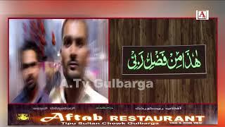 Aftab Restaurant Ka Tipu Sultan Chowk Par iftataha