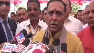Girsomnath | Chief Minister Vijaybhai Rupani Badalpara Rupani visits Badalpara village| ABTAK MEDIA