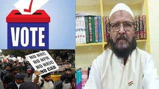 Elections Aur CAA NRC Ko Lekar Moulana Wahid Uddin Hyder Jaffri Sahab Ne Kya Kaha !!