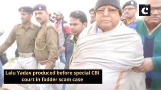 Lalu Yadav produced before special CBI court in fodder scam case