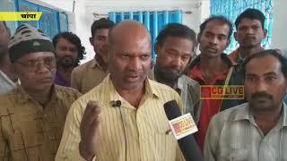 बिर्रा फाटक को खोलने डीजल आॅटो संघ ने रेलवे को सौंपा ज्ञापन cglivenews