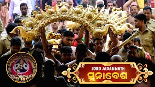 Suna Besha Of Lord Jagannath (ଶ୍ରୀ ଜଗନ୍ନାଥ ସୁନାବେଶ) | 200 Kg Gold Avatar Of Lord Jagannath