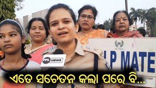 ନୂଆ ଉପାୟରେ ଟ୍ରାଫିକ୍ ସଚେତନତା କାର୍ଯ୍ୟକ୍ରମ - DCP Traffic IPS Sagarika Nath on Road Safety week