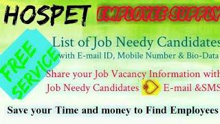 HOSPET     EMPLOYEE SUPPLY   ! Post your Job Vacancy ! Recruitment Advertisement ! Job Information 1