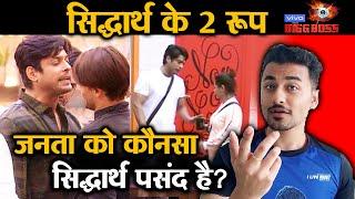 Bigg Boss 13 | Sidharth Aggresive Vs Sidharth Flirty | Public Ko Konsa Sid Hai Pasand? | BB 13 Video