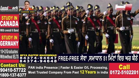26 जनवरी की परेड में Hoshiarpur की Captain Tanya Shergill करेंगी Army का नेतृत्व