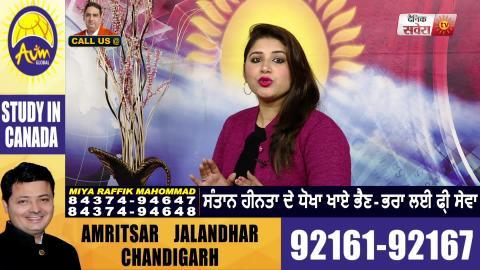 Bigg Boss 13 : Shefali Jariwala Trolled Himanshi Khurana | Asim Riaz | Dainik Savera