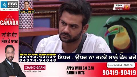 #Vishal #Madhurima #BigFight   Bigg Boss 13 : ਦੇਖੋ ਕਿਉਂ Vishal ਚਾਹ ਕੇ ਵੀ ਨਹੀਂ ਜਾ ਸਕਦਾ ਘਰ ਤੋਂ ਬਾਹਰ | Dainik Savera