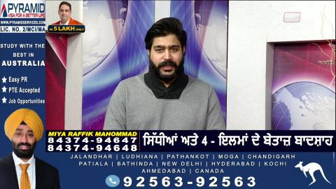Garry Sandhu ft. G Khan : Kokka | Latest Punjabi Song 2020 | New Song | Dainik Savera