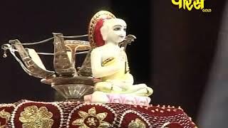 Shri Vishav Ratansuri Ji Maharaj | Navanu Yatra Part-1|Pune(Maharashtra)| Date:-29/10/19