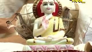 Shri Vishav Ratansuri Ji Maharaj | Navanu Yatra Part-3|Pune(Maharashtra)| Date:-29/10/19