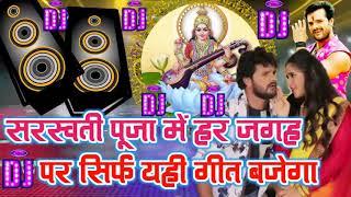 #Khesari_lal_yadav_Saraswati_pooja_song_2020।सरस्वती पूजा में हर जगह यही गाना बजेगा।।