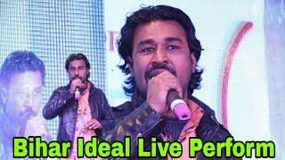 #Mansoob_Jamali के इस गाने को सुनकर सभी लोग ताली बजाने लगें#Live_Stage_perform by Mansoob jamali