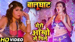 #Videosong -  भोजपुरी में आज तक का सबसे हॉट गाना - Balughat Song - Bhojpuri Songs - Prakash Yadav