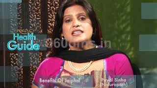 Benefits of Jaiphal for Acne/https://beingpostiv.com/