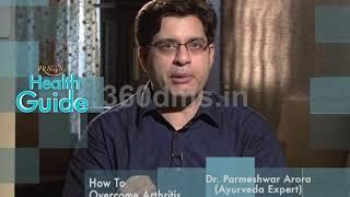 Arthritis Pain and Morning Stiffness Cure | Health Tips | https://beingpostiv.com/