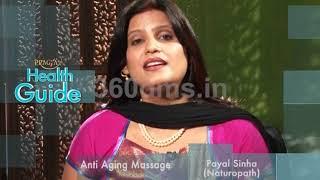 Anti - Aging Facial Massage Tips | Beauty Tips | https://beingpostiv.com/