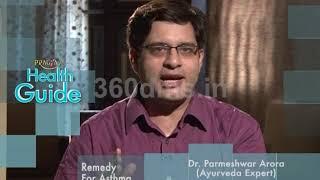 Asthama Problem Treatment or Cure | https://beingpostiv.com/