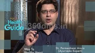 Healthy Heart with Ayurvedic Treatment | https://beingpostiv.com/