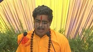 Pragya Puran Katha Epsd - 4 Seg - 2 https://beingpostiv.com/