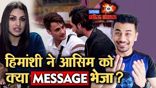 Bigg Boss 13 | Asim Riaz ASKS Bro Umar About Himanshi Khurana's Marriage | BB 13 Video