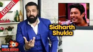 Exclusive: Santosh Shukla Reveals WHY Sidharth Shukla Is BEST? | Bigg Boss 13 Latest Update