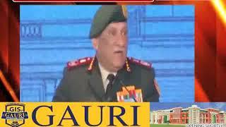 CDS रावत ने पाकिस्तान को चेताया,आतंकवाद के खात्मे के लिए अमेरिकी मॉडल अपनाए भारत