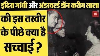 Sanjay Raut ने किया indira gandhi पर हमला और फिर माँगी माफी