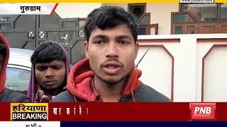 #GUNNAH || #GURUGRAM : लोहड़ी पर अपराध का साया ! || #JANTATV