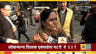 #Nirbhaya_Case : दोषी #Mukesh को राहत नहीं, #High_Court ने कहा- #Patiala_House_Court जाएं