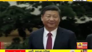#AMERICA #CHINA के बीच व्यापार जंग खत्म !