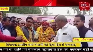 BJP के विधायक आशीष शर्मा ने अपने जन्मदिन पर गरीबों की सेवा का प्रण लिया