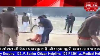 Uttar pradesh उत्तर प्रदेश पुलिस भर्ती दौड़ में लड़कियां एक एक करके गिरने लगी