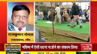 #JIND : जाट आंदोलन मामले को लेकर हुई खाप पंचायत