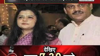 #RAJNEETI || क्या कहता है अब तक का नई दिल्ली सीट का समीकरण || #JANTATV